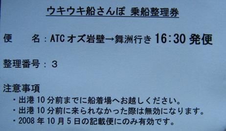 画像 002.jpg