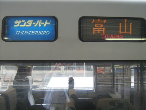 E794BBE5838F20013m-f3c1c.jpg