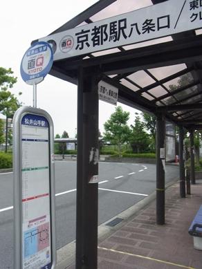 kyoto00.JPG