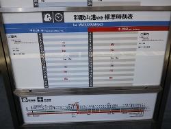 DSC_0165 (250x188).jpg