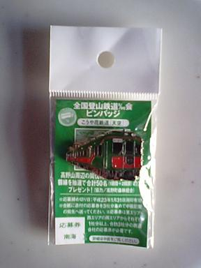 MA340237.jpg